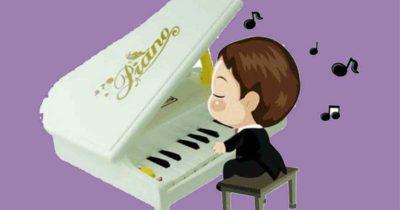 Canciones de Piano Fáciles para Niños